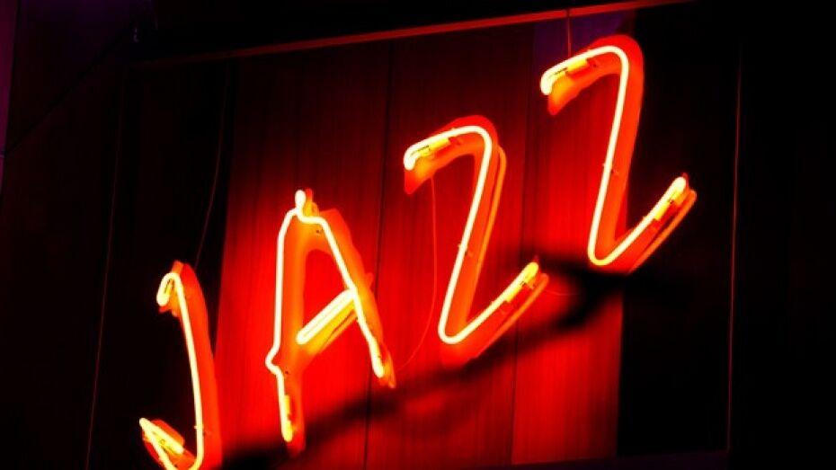 Воронежский музыкальный колледж даст бесплатный джазовый концерт