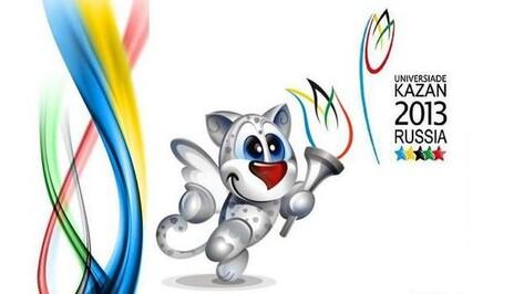 На Универсиаду в Казань поедут трое воронежских спортсменов