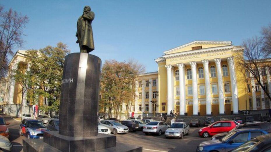Команда ВГТУ и ВГАСУ презентовала программу опорного вуза в Воронеже