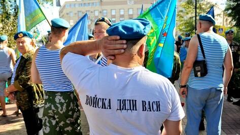 В День ВДВ в Воронеже отключат 2 фонтана