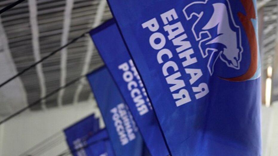 Думская фракция «Единой России» подвела итоги политического года