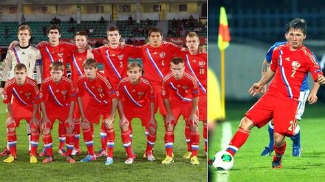 Воронежец сыграет в финале юношеского Евро-2013