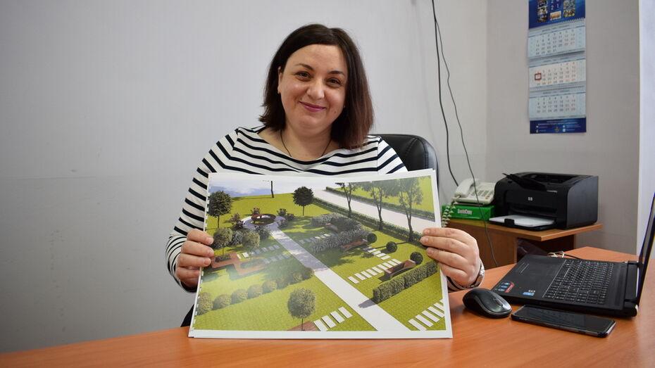В Борисоглебской школе №5 появится ботанический сад
