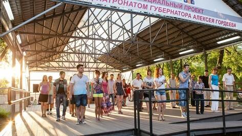 Летний сезон воронежского соцпроекта «Зарядка» закроется вечеринкой