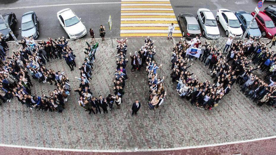 Студенты Воронежского госуниверситета выстроили надпись «VSU 100»
