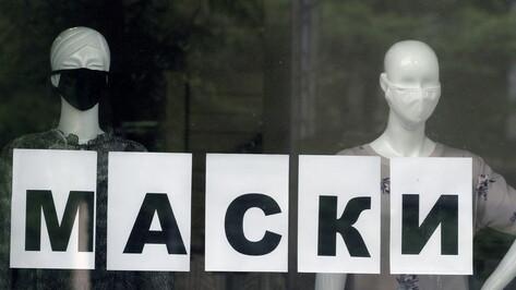Воронежские активисты призвали поставить урны для утилизации масок и перчаток