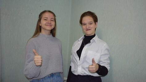 Борисоглебские школьницы победили во всероссийском конкурсе исследовательских работ