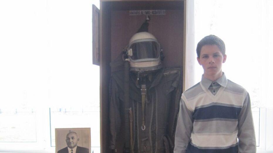 В «космическом» селе Новохоперского района отметили День космонавтики
