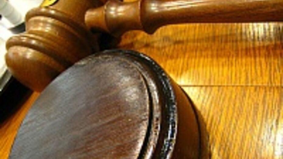 В Воронежской области главу КФХ судят за мошенничество и незаконное получение кредита