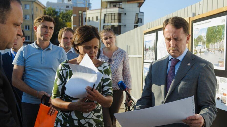 Губернатор поручил ускорить реконструкцию сквера на Советской площади в Воронеже