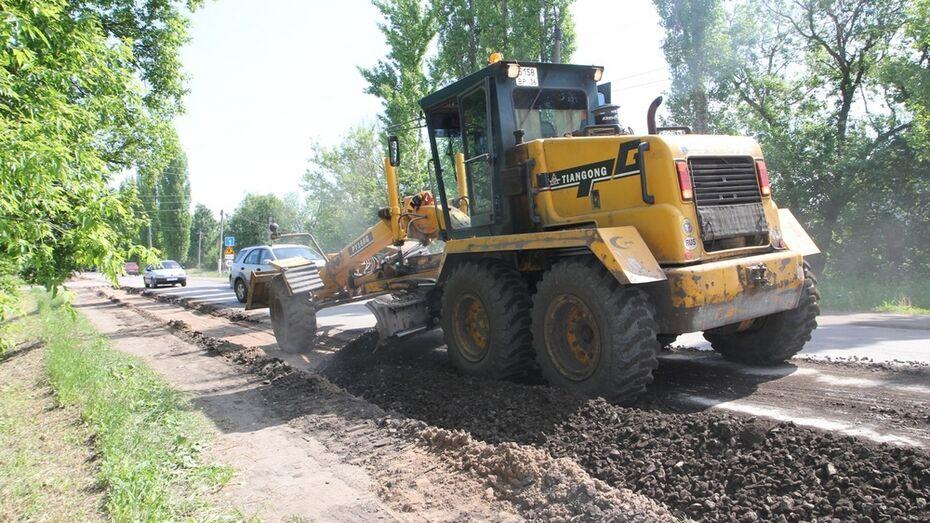 В Боброве началось строительство новой дороги