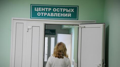 Единственного выжившего в трагедии с 5 жертвами под Воронежем выписали из больницы