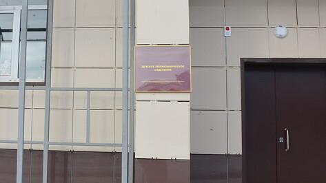 Детское отделение поликлиники открылось в Каширской райбольнице