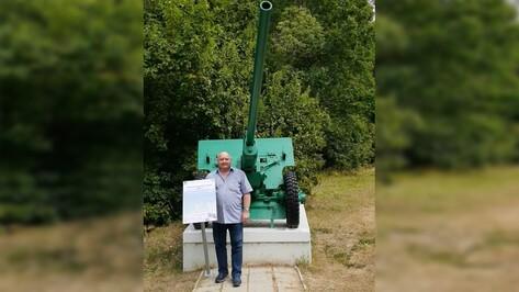 Уроженец острогожского села Сторожевое установил информационную табличку к пушке времен ВОВ