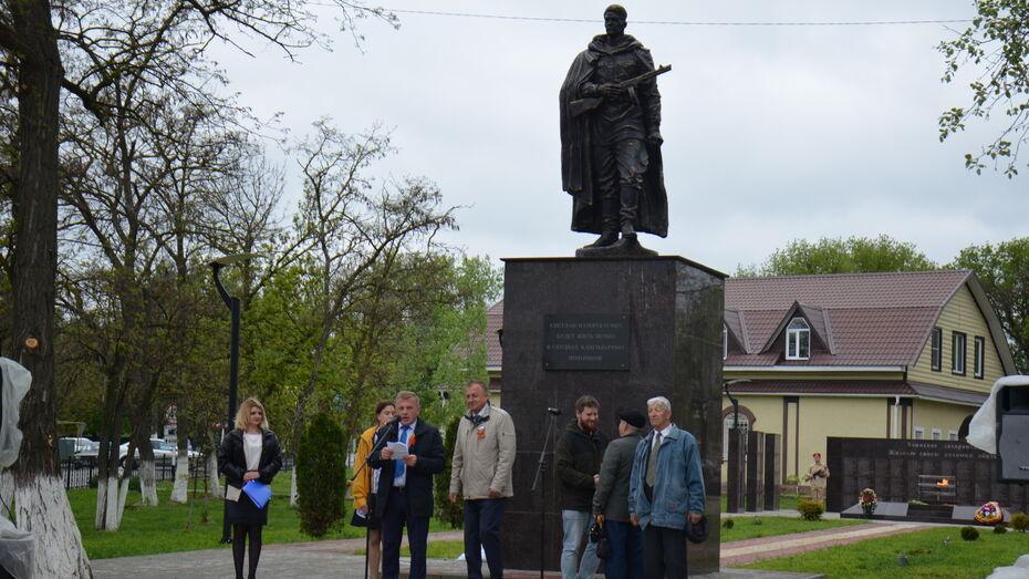 Новый памятник воину-освободителю появился в День Победы в воронежском селе