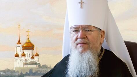 Воронежский митрополит поздравил жителей области с Днем Победы