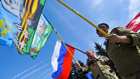 Десантники пообещали воздержаться от избиения геев в День ВДВ
