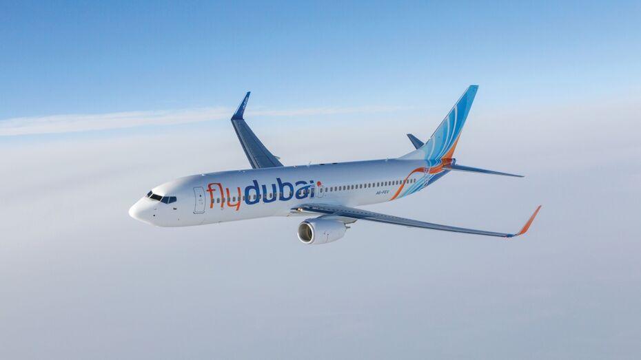 Авиакомпания Flydubai запустит рейсы в Воронеж осенью 2017 года