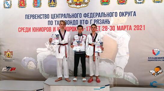 Калачеевский тхэквондист завоевал «серебро» первенства ЦФО