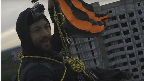 Воронежский экстремал прыгнул с башенного крана с 8-метровой георгиевской лентой