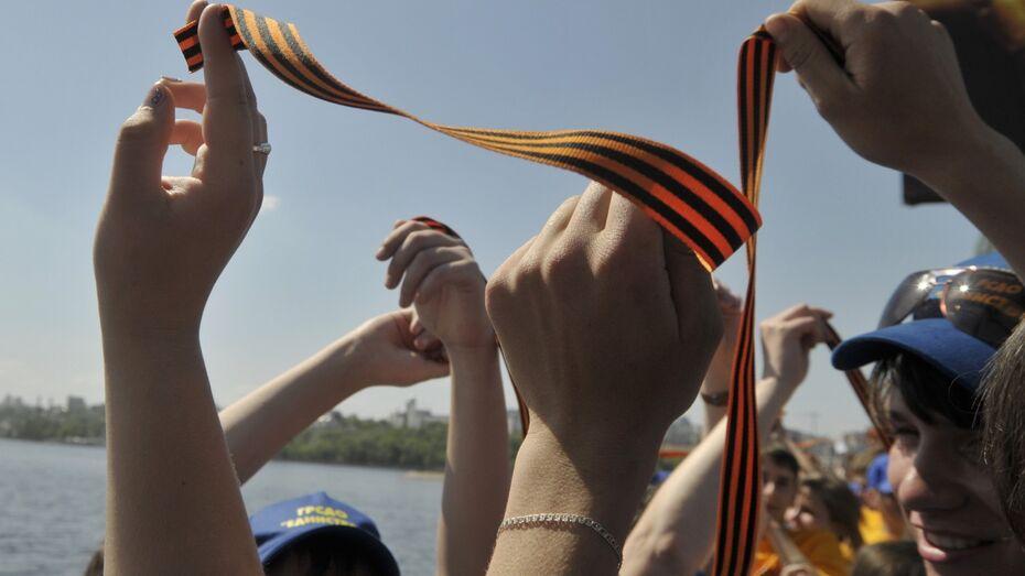 Воронежцы получат более 25 тыс георгиевских лент