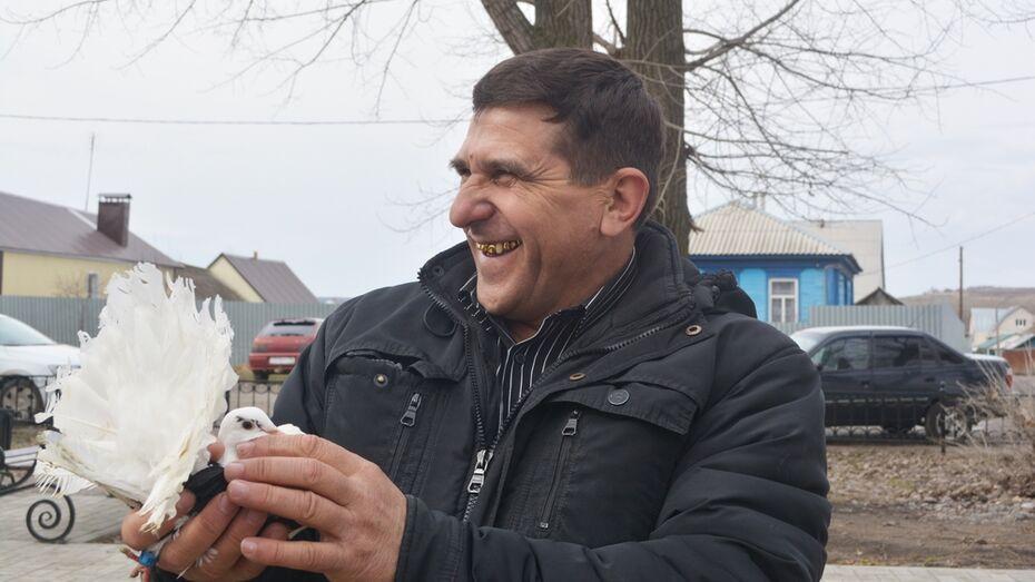 В Калачеевский район приехали голубеводы из четырех областей