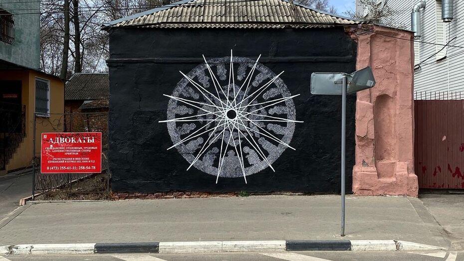 Собственник здания настоял на уничтожении работы воронежского художника Яна Посадского