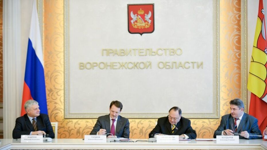 В Воронеже региональное правительство, профсоюзы и объединение работодателей подписали трехстороннее соглашение