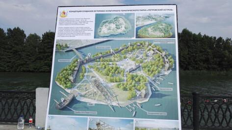 На Петровском острове предложили создать уменьшенную копию Воронежской крепости ХVII века