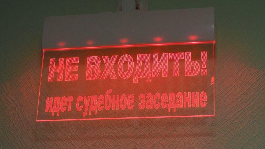 Воронежец получил 1,5 года колонии за избиение сотрудника УФСБ
