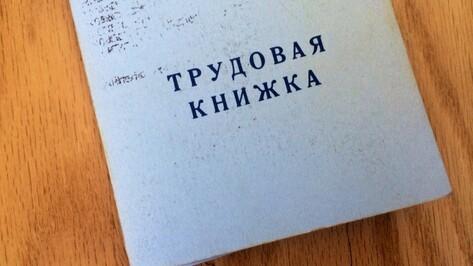 Минтруд сообщил об угрозе увольнения полумиллиона россиян