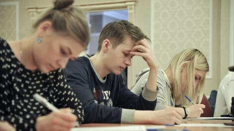 Юные воронежские писатели смогут попасть на стажировку к известному литератору