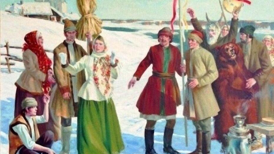 Воронежцы встретят весну с блинами и медведями