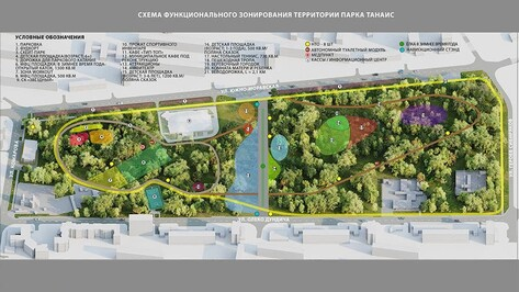Воронежский парк «Танаис» реконструируют за 215 млн рублей