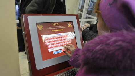 Губернатор не увидел эффективности в работе многофункциональных центров в Воронежской области