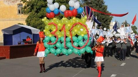 В Богучаре отпраздновали День города