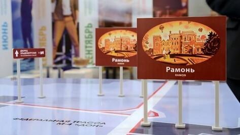 В Воронежской области дорожные знаки укажут путь к Дивногорью и дворцу Ольденбургских