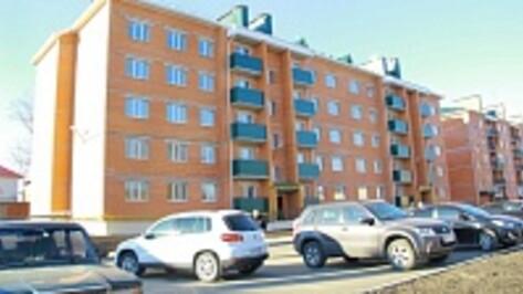 В Семилукском районе жильцы аварийных домов получили новые квартиры