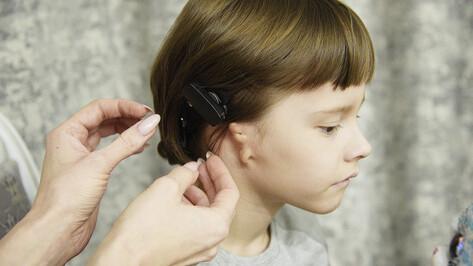 До конца сбора на возвращение слуха воронежскому мальчику осталось 3 млн рублей и 4 дня