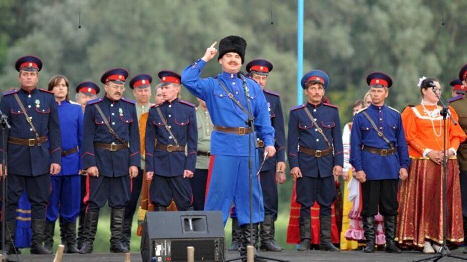 В Подгоренском районе стартовал фестиваль «Казачье братство»
