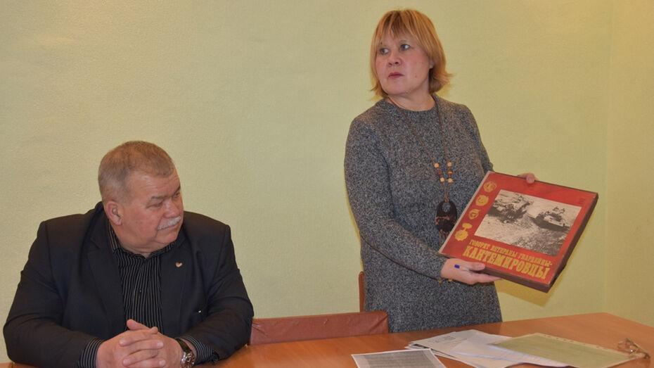 В Кантемировском районе создали военно-историческое общество