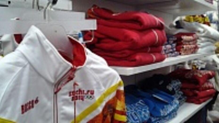 На площади Ленина в Воронеже открылся официальный магазин с олимпийской символикой
