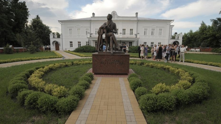 Воронежцам покажут редкие издания Бунина и картины по мотивам его книг