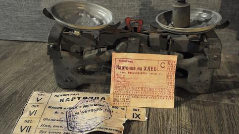 Акция «Блокадный хлеб» пройдет в Воронеже