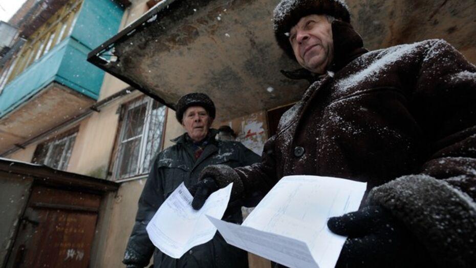 Дублирующие квитанции ООО «Теплостанция» признали незаконными
