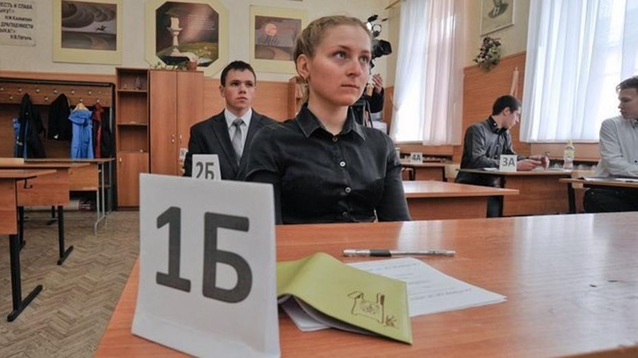 Бутурлиновские выпускники написали пробный экзамен по математике