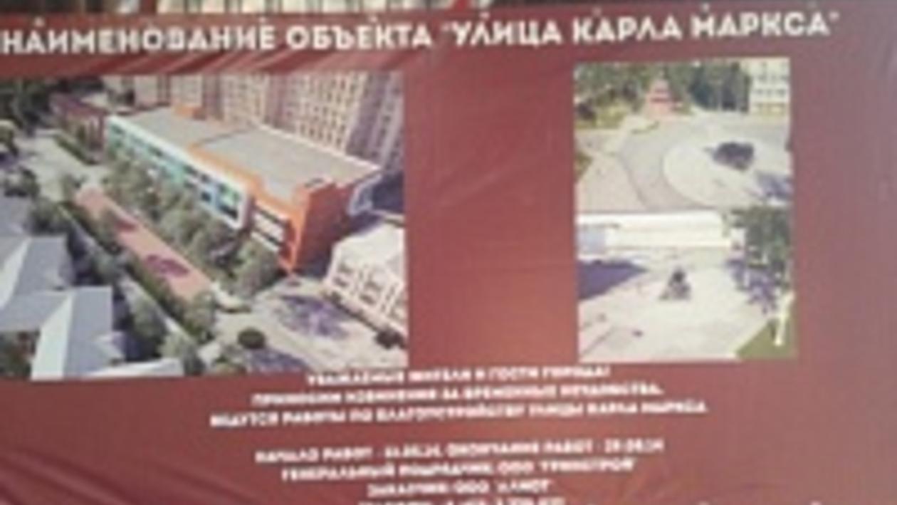 Улица Карла Маркса в центре Воронежа станет «условно проездной»