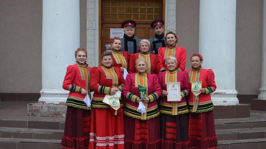 Народный ансамбль Рамонского района стал лауреатом фестиваля-конкурса казачьей песни и танца