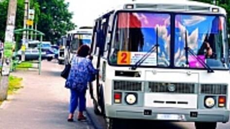 В Борисоглебске подорожал проезд в городских, пригородных и междугородных автобусах