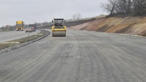 Федбюджет выделил Воронежской области 2 млрд рублей на ремонт дорог
